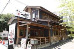 Япония 2016 Стоковое фото RF