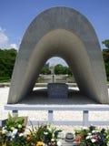япония hiroshima Парк мира Стоковое Фото