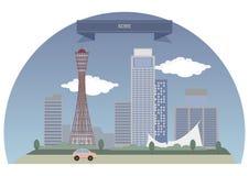 япония kobe бесплатная иллюстрация