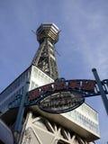 япония osaka Район Shinsekai Башня Tsutenkaku стоковые изображения