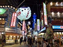 япония osaka Район Shinsekai, nignt стоковые изображения rf