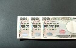 Японская банкнота 10000 иен Стоковое фото RF
