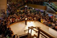 японская выставка кимоно Стоковое фото RF