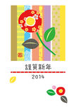 Японская карточка 2014 Нового Года s, камелия Стоковая Фотография RF