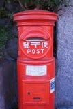 Японская коробка столба Стоковое Изображение