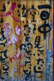 Японские граффити характеров Стоковые Изображения
