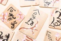 Японские деревянные планки, с айкидо слова и Сакурой стоковая фотография