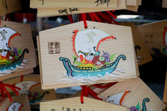 Японские деревянные плиты Стоковое Изображение RF