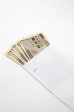 Японские иены Стоковые Фотографии RF