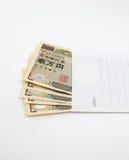 Японские иены Стоковые Изображения