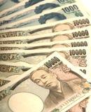 Японские иены Стоковые Изображения RF