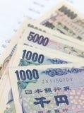 японские иены Стоковая Фотография RF