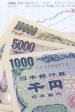 японские иены Стоковая Фотография