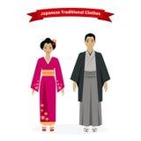 Японские традиционные люди одежд бесплатная иллюстрация