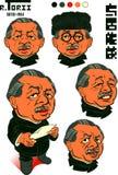 Японский антрополог иллюстрация вектора