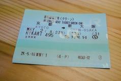 Японский билет на поезд стоковые фото