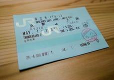 Японский билет на поезд стоковое фото