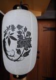 Японский бумажный фонарик Стоковое Изображение RF