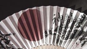 Японский вентилятор Стоковые Фото