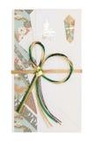 Японский конверт для подарка денег Стоковое Изображение RF