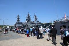 Японский корабль войны военно-морского флота силы самозащитой Стоковое Изображение