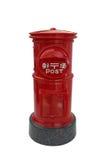 Японский красный винтажный почтовый ящик, коробка письма, postbox Стоковые Изображения RF