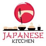 Японский логотип кухни Рука с палочками Азиатский стиль Сервис связанный с питанием Логотип бара суш Типографские ярлыки, символ, иллюстрация штока