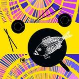 Японский натюрморт - рыба, палочки и чай стоковое фото