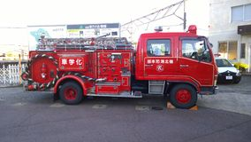 Японский прибор пожарной машины Стоковые Изображения RF