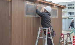 Японский рабочий-строитель Стоковая Фотография