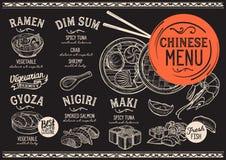 Японский ресторан меню, шаблон еды суш Стоковое Изображение