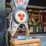 Японский сушильщик чая стоковое фото