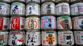 японский тип Стоковые Фото