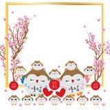 Японский удачливый шаблон книги влюбленности сыча Стоковая Фотография