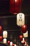 японский фонарик Стоковое Изображение RF