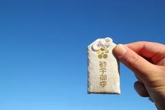 Японский шарм для поощрения учить Стоковое Изображение