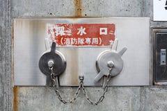 Японский fireplug гидранта Стоковое Фото