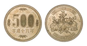 500 японских иен чеканят, фронт и задние стороны Стоковые Фотографии RF