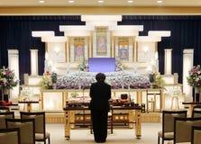 Японское похоронное бюро стоковое фото