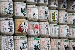 японское ради Стоковые Изображения