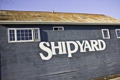 ярд корабля стоковое изображение