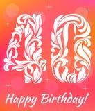 Яркий шаблон поздравительной открытки Празднующ 40 лет дня рождения декоративная купель бесплатная иллюстрация