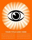 яркий sunburst глаза конструкции Иллюстрация вектора