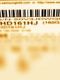 ярлык кода штриховой маркировки стоковые фото