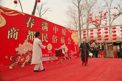 ЯРМАРКИ ВИСКА в Китае Стоковые Изображения