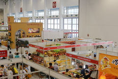 Ярмарки еды Xiamen Стоковая Фотография RF