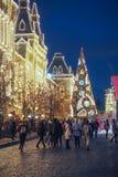 Ярмарки Нового Года и рождества, света и украшения в красной площади Стоковая Фотография RF