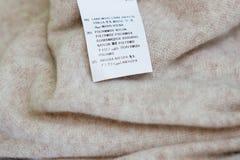 Ярлык с составом ткани Стоковое Фото