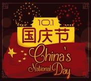 Ярлык с флагом и фейерверками для того чтобы отпраздновать China& x27; национальный праздник s, иллюстрация вектора Стоковые Изображения RF