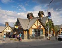 Яшма Альберта Канада центра приключения Стоковое Изображение RF